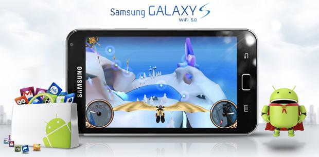 Samsung Galaxy S Wi-Fi 5.0 (Foto: Divulgação)