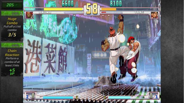 Street Fighter III: Third Strike Online Edition (Foto: Divulgação)