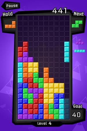 Tetris (Foto: Divulgação)