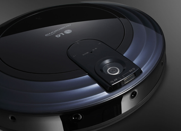 LG Roboking VR6180VMNC (Foto: Divulgação)