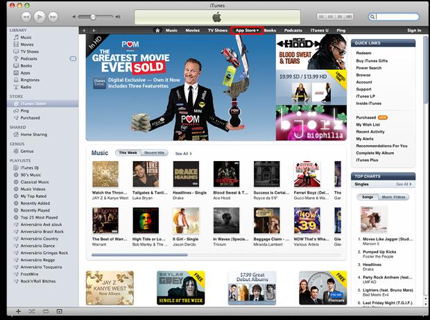 Detalhe na barra superior próximo ao player de áudio do iTunes (Foto: Reprodução/Marcell Almeida)