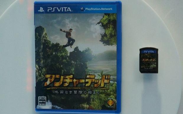 Box de jogos e novas cores do PlayStation Vita Dsc02245-620x_