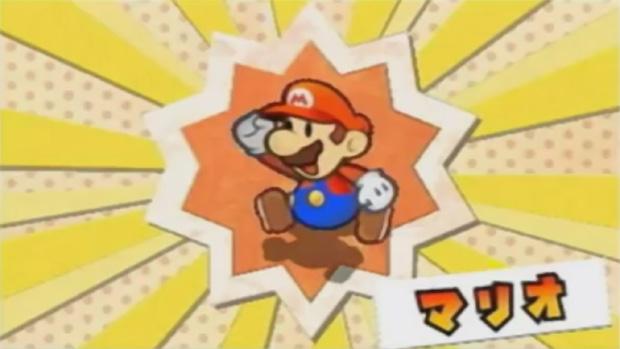 Paper Mario 3DS (Foto: Divulgação)