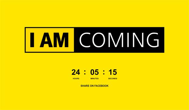 Suposto teaser da Nikon para o lançamento de câmeras EVIL (Foto: Reprodução)