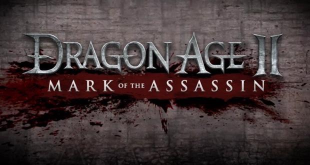Novo DLC para Dragon Age II será lançado no próximo mês (Foto: Divulgação)