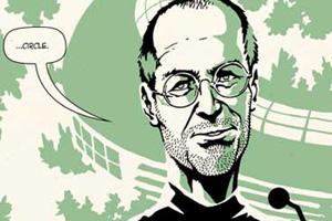 Steve Jobs em quadrinhos (Foto: Reprodução)