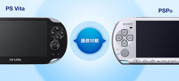 PS Vita poderá se comunicar diretamente com PSP e partilhar multiplayer  (Foto: Siliconera)