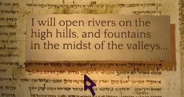 Documento bíblico digitalizado. (Foto: Divulgação)