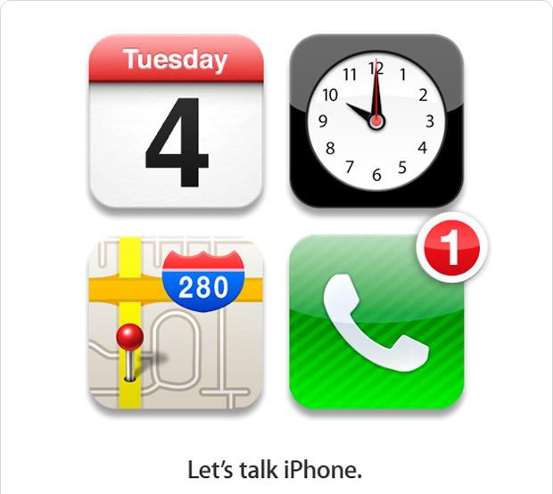 Convite para o evento de lançamento do iPhone 5 (Foto: Reprodução)