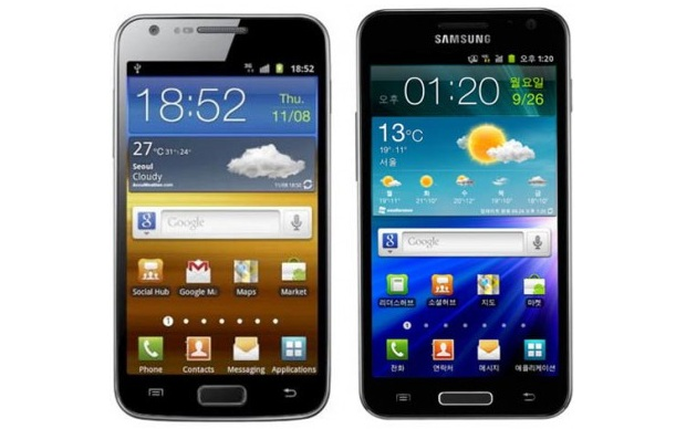 Samsung Galaxy S II HD e Samsung Galaxy S II LTE (Foto: Divulgação)