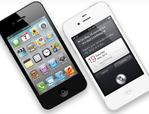 iPhone 4S (Foto: Reprodução)