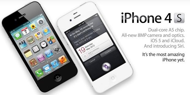 iPhone 4S e as novas funcionalidades (Foto: Divulgação)