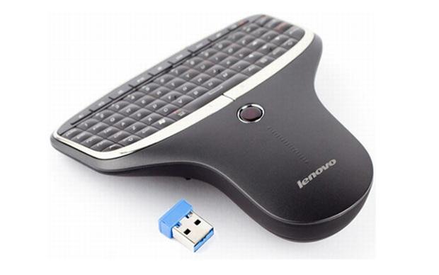 Teclado Lenovo N5902 (Foto: Divulgação)