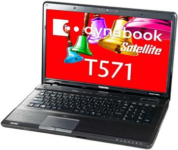 Dynabook Satellite T571/W5TD, da Toshiba. (Foto: Divulgação)