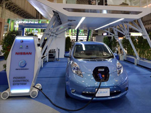 Carro elétrico da Nissan (Foto: Reprodução/SlashGear)