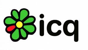 icq (Foto: Divulgação)