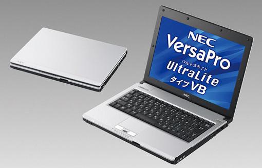 VersaPro UltraLite Type VB, notebook da NEC. (Foto: Divulgação)