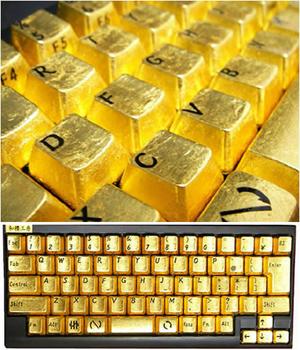 Teclado de ouro (Foto: Divulgação)
