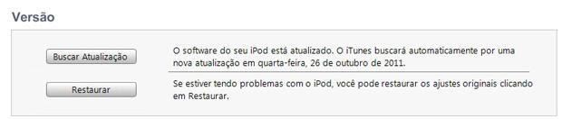 iTunes (Foto: Reprodução)