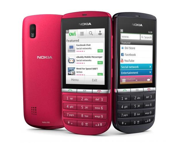 Nokia Asha 300 (Foto: Divulgação)