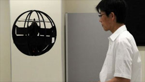 Esfera voadora japonesa (Foto: Reprodução)