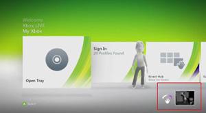Sensor do Kinect ativado (Foto: Divulgação)