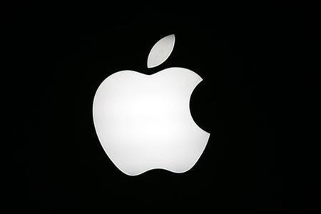 apple (Foto: Divulgação)