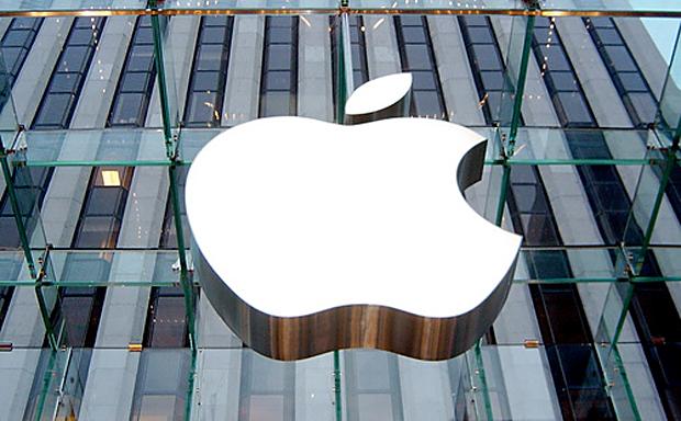 Prédio da Apple (Foto: Reprodução)