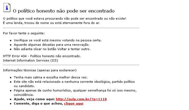 Político honesto: efeito de página não encontrada no Google (Foto: Reprodução)