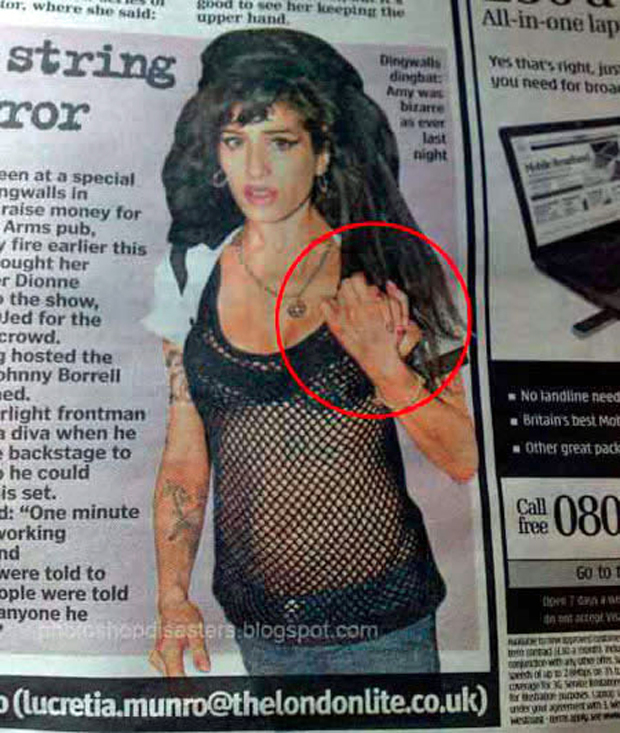Erro de Photoshop (Foto: Reprodução)