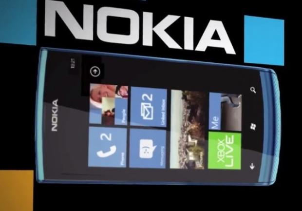 Suposto Nokia Lumia 900 (Foto: Reprodução)