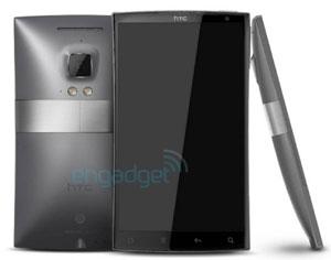 HTC Zeta (Foto: Divulgação)