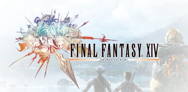 Final fantasy XIV (Foto: Divulgação)