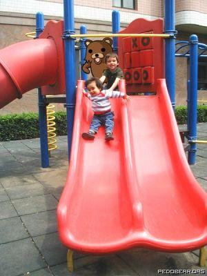 Pedobear (Foto: Reprodução)