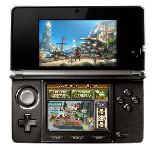 Monster Hunter 3G (Foto: Divulgação)