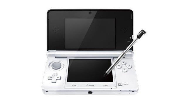 System update do 3DS oferece gravação de vídeos em 3D (Foto: Divulgação)