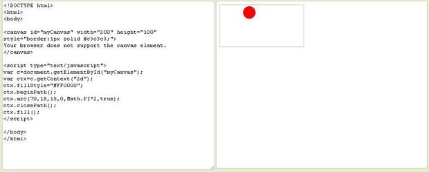 Exemplo do elemento canvas no novo padrão HTML5 (Foto: Reprodução/W3Schools)