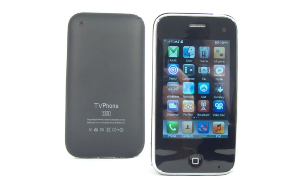 hiphone-3g