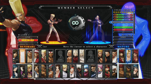 The King of Fighters XIII (Foto: Divulgação)