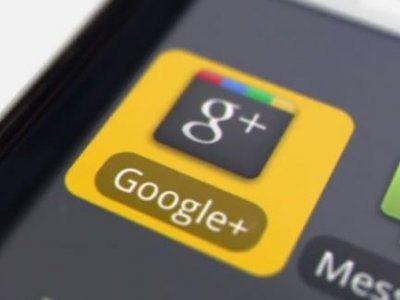 Google Plus share. (Foto: Divulgação)