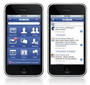 Facebook pode ter anúncios no celular. (Foto: Divulgação)
