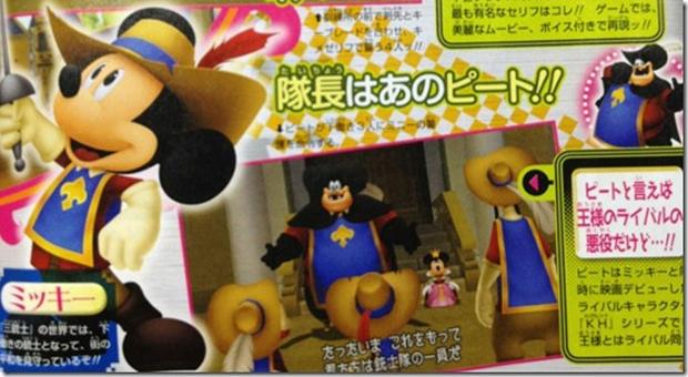 Os Três Mosqueteiros, animação da Disney, é um dos mundos de Kindom Hearts 3D 3mosque-620