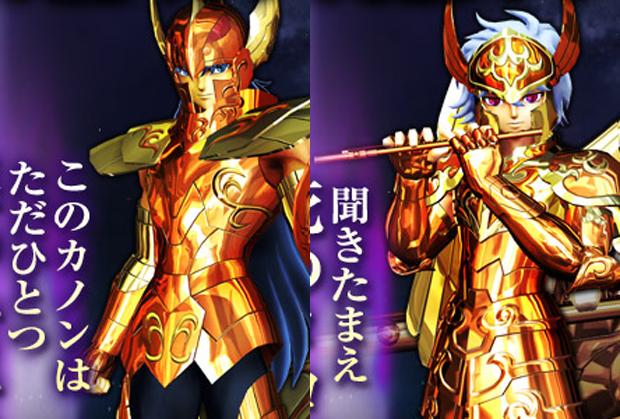Kanon e Sorento em Cavaleiros do zodíaco (Foto: Divulgação)