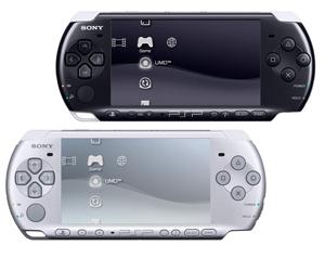 PlayStation Portable (Foto: Divulgação)
