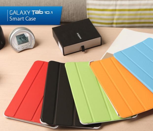 Smart Case para Galaxy Tab: simples inspiração? (Foto: Reprodução)