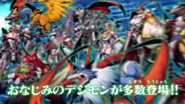 Digimon World Re:Digitize ganha novo trailer (Foto: Divulgação)