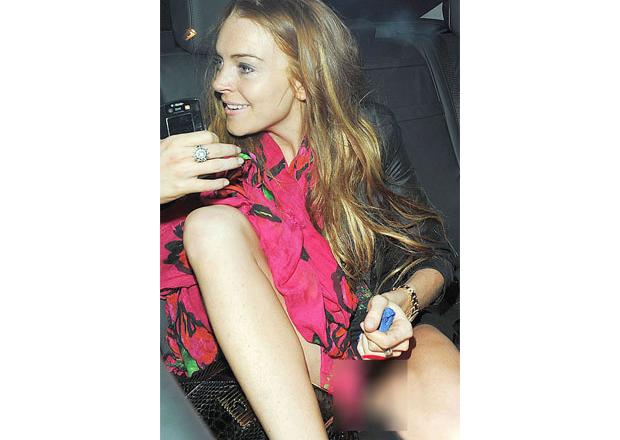 Lindsay Lohan (Foto: Egotastic)