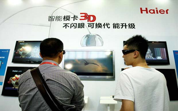canal 3d china