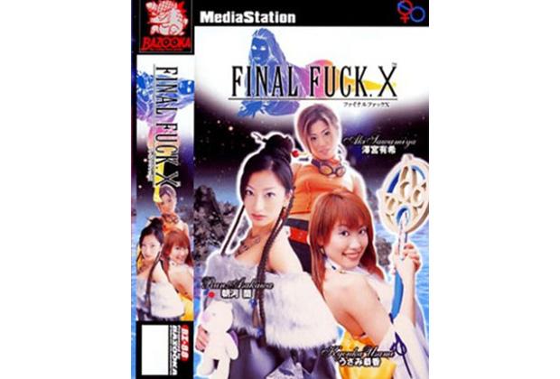 Final Fuck X (Foto: Divulgação)
