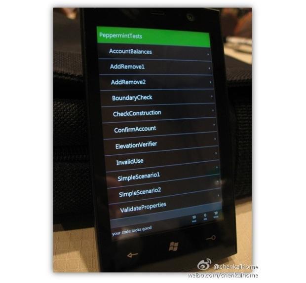 """Dispositivo da LG pode ser o primeiro """"tabletphone"""" com Windows Phone (Foto: Reprodução/chenkaiHome)"""